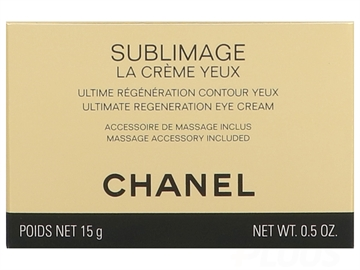 Chanel Sublimage La Creme Yeux 15gr