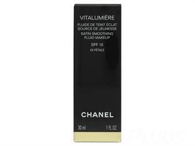 Chanel Vitalumière Satin Fluid Makeup Spf 15 #60 Hâlé 30ml