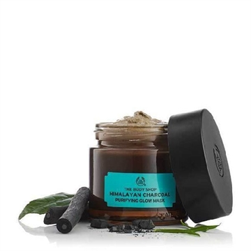 The Body Shop Facial Mask 75ml Charcoal